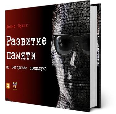 http://pics.style.rbc.ru/style_pics/media/img/375x369/114364380975238/pr/04.jpg
